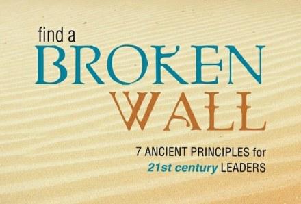 Will-Stiller-Broken-Wall4[2]